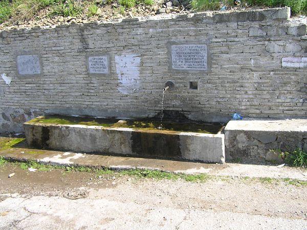 Madžarovo, Madjarovo