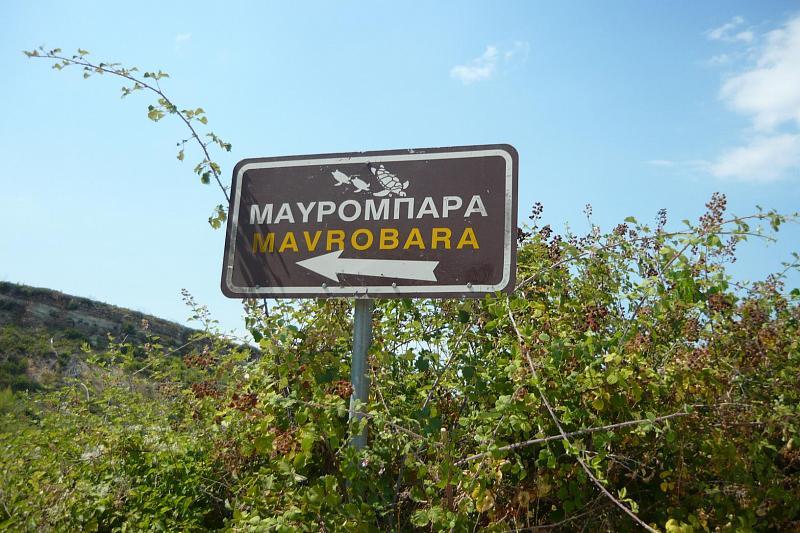 Chalkidiki,Kassandra,Polychrono