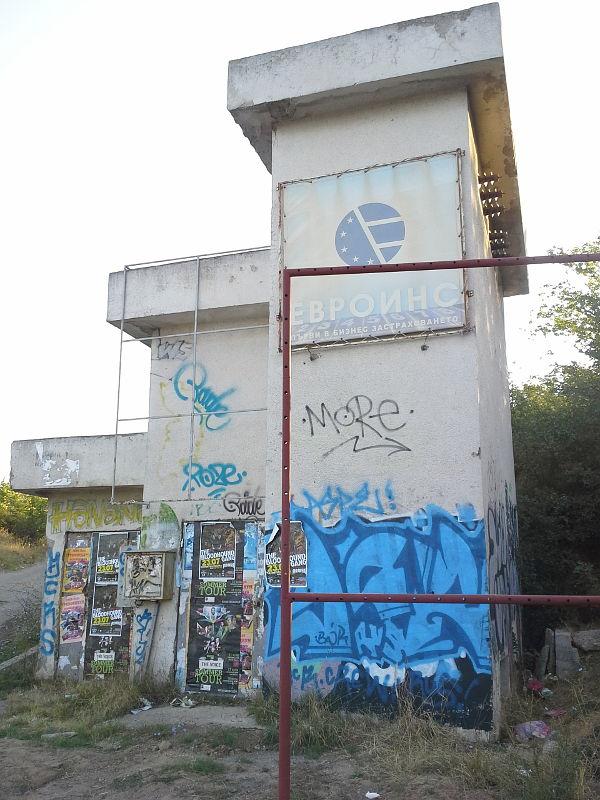 Sozopol, Созопол