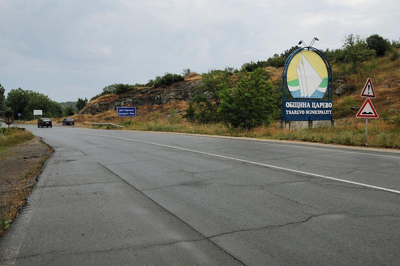 Kiten, Mukhalii, Китен