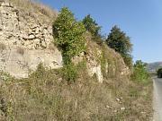 Gorno Cerovene, Gorno Tserovene