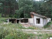 Sapareva Banya, Sapareva Banja, Сапарева Баня