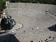 Epidaurus, Epidaure, Epidauro, Epidauros, Epidaurosz, Épidaure, エピダウロス