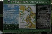 Rusenski Lom, Lom, Ryeka Kara-Lom, Русенски Лом